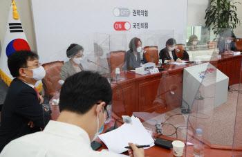 국민의힘 성폭력대책특위, '1호 법안 발표 기자간담회'