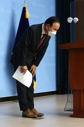 특혜 수주 의혹 박덕흠 의원, '국민의힘 탈당'