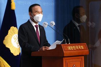 박덕흠 의원, '국민의힘 탈당'