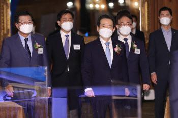 기념식 참석하는 정세균 총리-김연태 회장