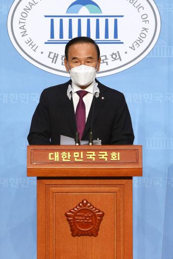 박덕흠 의원, '국민의힘 전격 탈당'