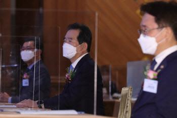 '2020 건설기술인의 날' 기념식에 참석한 정세균 총리