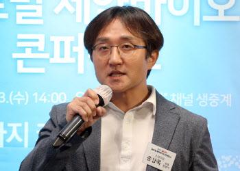 강연하는 송상옥 스탠다임 공동창업자