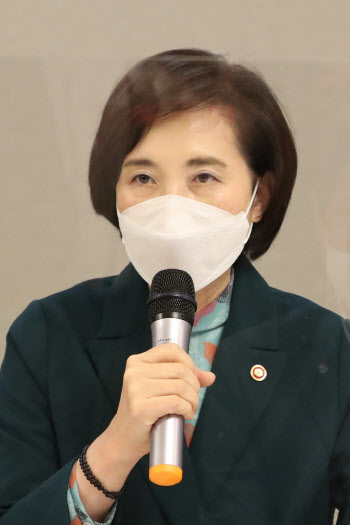 유은혜 장관, 교육현안 논의를 위한 교원단체간담회