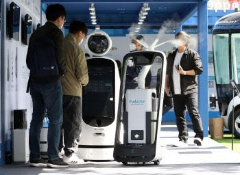 자율주행 로봇 시대가 온다