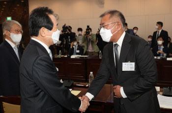 수소경제위원회에서 만난 정세균 총리-정의선 회장