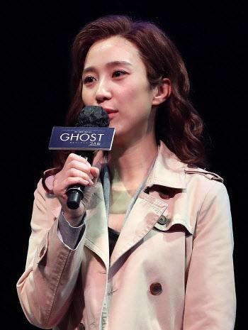 인사말하는 배우 박지연