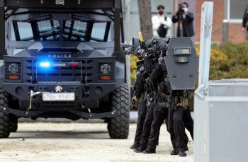 테러 진압하는 경찰특공대