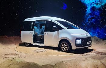 현대차, 우주선 연상하는 MVP 차량 '스타리아' 출시