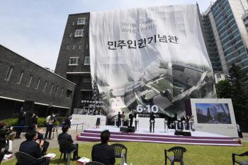 '6.10 민주항쟁 기념식'에서 열린 민주인권기념관 착공 행사