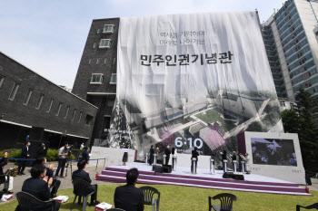 남영동 대공분실에 세워질 민주인권기념관