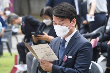 '6.10 민주항쟁 기념식' 참석한 안철수