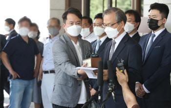 발언하는 허익범 특검-재판 결과에 분노하는 김경수 지지자들
