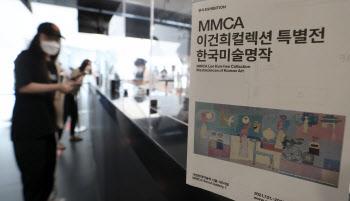 드디어 일반에 공개된 '이건희 컬렉션 한국미술명작'
