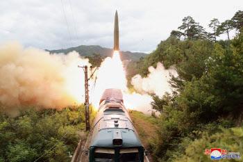 북한, 열차서 탄도미사일 발사…북한판 이스칸데르 추정