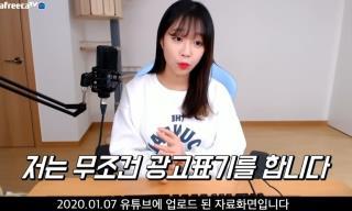 유튜버 '뒷광고' 논란...'쯔양'도 은퇴