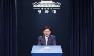"""北김정은 """"文과 남녘 동포에 미안한 마음"""""""